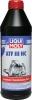 Liqui Moly ATF III HC масло для АКПП 1л