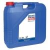 Liqui Moly Top Tec ATF 1800 масло для АКПП 20л
