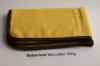 Syberium Microfiber Pro 550g