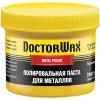 Паста для металлов Doctor Wax 150мл